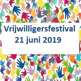 Vrijwilligersfestival